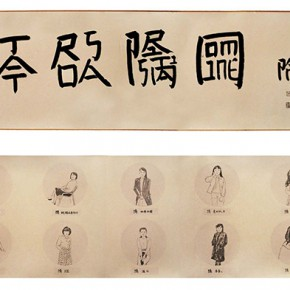 """28 Pan Yuehan """"Name der Rose"""" 290x290 - """"The Rush – Exhibition for Young Artists from CAFA"""" Unveiled at Times Art Museum"""