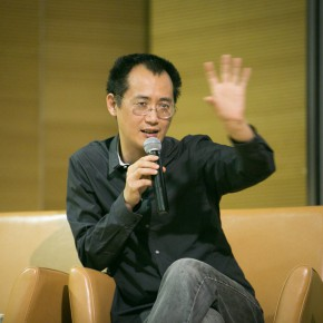 "33 Qiu Zhijie spoke 290x290 - ""The Collective Eye"" Symposium Held at CAFA Art Museum"