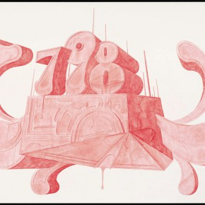 "40 Tang Hui, ""Shape of the Faith No.5"", watercolor on paper, 109.5 x 79 cm, 2012"