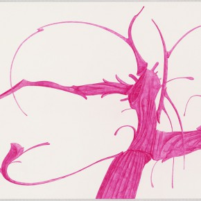 "46 Tang Hui, ""Shape of the Rose Pink No.5"", watercolor on paper, 109.5 x 79 cm, 2012"