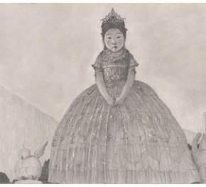 "66 Tang Hui ""Square Series No.8"" aluminum sketch 120 x 30 cm 290x264 - Tang Hui"