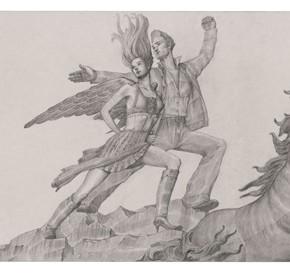 "67 Tang Hui ""Square Series No.7"" aluminum sketch 120 x 30 cm 290x273 - Tang Hui"