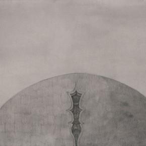 "81 Tang Hui ""Square Series No.5 detail"" aluminum sketch 120 x 30 cm 290x290 - Tang Hui"