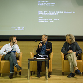 """The Collective Eye"" Symposium Held at CAFA Art Museum"