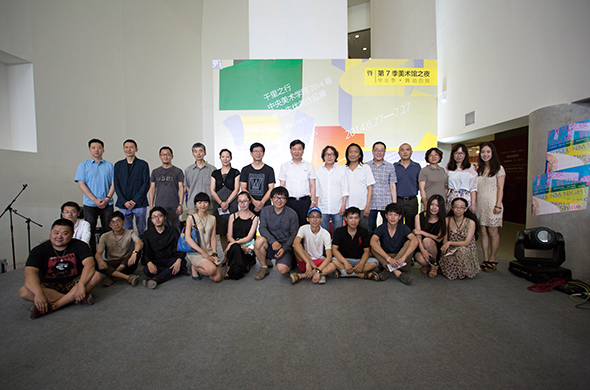 "00 Installation view of""The Start of a Long Journey – 2014 CAFA Excellent Graduation Works Exhibition"""