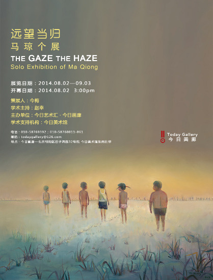 00 poster-of-the-gaze-the-haze