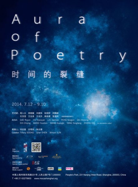 01 Poster of Aura of Poetry