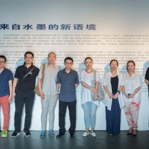 """01 View of the opening ceremony of """"A New Context Derived From Shuimo"""" 1 290x290 - """"A New Context Derived From Shuimo"""" – Sishang Art Museum Experimental Plan in the Second Round is Unveiled"""