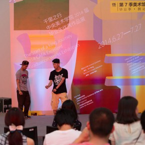 """09 Opening ceremony of """"The Start of a Long Journey – 2014 CAFA Excellent Graduation Works Exhibition"""""""