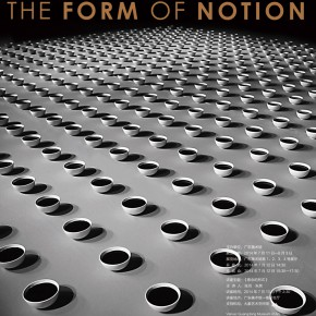 14 Poster of The Form of Notion 290x290 - The Form of Notion – Zhang Yu's Solo Exhibition Unveiled at the Guangdong Museum of Art