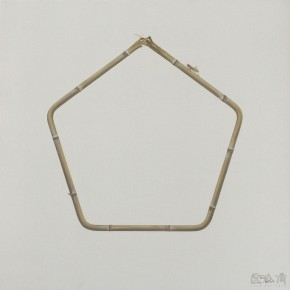 "17 Wu Didi Still life Bamboo No.6 2014 Oil on canvas 100x80cm 290x290 - Chambers Fine Art Beijing presents ""Shi Jing & Wu Didi"""