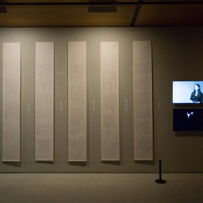 """28 Installation view of """"The Start of a Long Journey – 2014 CAFA Excellent Graduation Works Exhibition"""""""