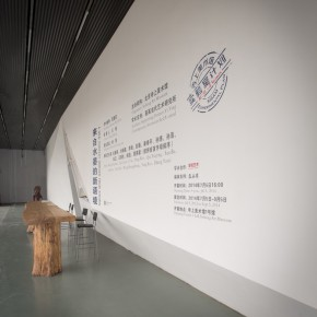"""29 Installation view of """"A New Context Derived From Shuimo"""" exhibition 1 290x290 - """"A New Context Derived From Shuimo"""" – Sishang Art Museum Experimental Plan in the Second Round is Unveiled"""
