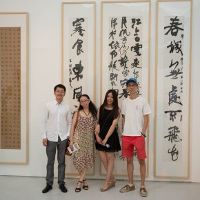 """36 Installation view of """"The Start of a Long Journey – 2014 CAFA Excellent Graduation Works Exhibition"""""""