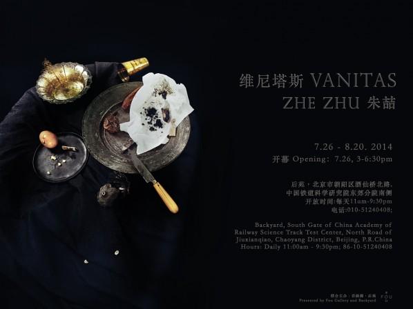 Poster of ZHE ZHU VANITAS