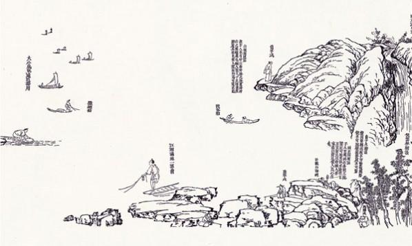 Xu Bing, Mustard Seed Garden Landscape Scroll, 2010 (Detail); Woodblock print, ink on paper; L546.2 x W48.3 cm; Photo courtesy of Xu Bing Studio