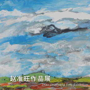 Zhao Zhunwang's Landscape Paintings Showcased in Triumph Art Space