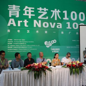 "01 2013 Art Nova 100 Initial Exhibition 290x290 - 2014 ""Art Nova 100"" Initial Exhibition Opening August 15 in Beijing"