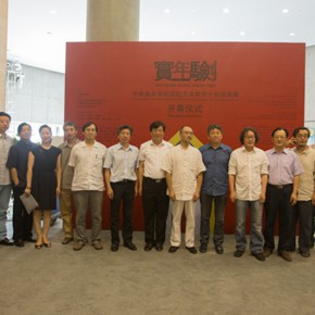 01 Group Photo of Honored Guests 290x290 - Ten Years in One Inspection – CAFA Achievements Exhibition on Experimental Art at CAFAM