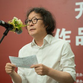 01 Xu Bing Vice President of CAFA addressed at the opening ceremony 290x290 - Double Finesse of Art and Emotion: Exhibition by Situ Qiao Unveiled at CAFA Art Museum