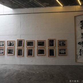 "02 Installation View of RongRong inri Tsumari Story 290x290 - Three Shadows Photography Art Centre presents ""RongRong & inri - Tsumari Story"""