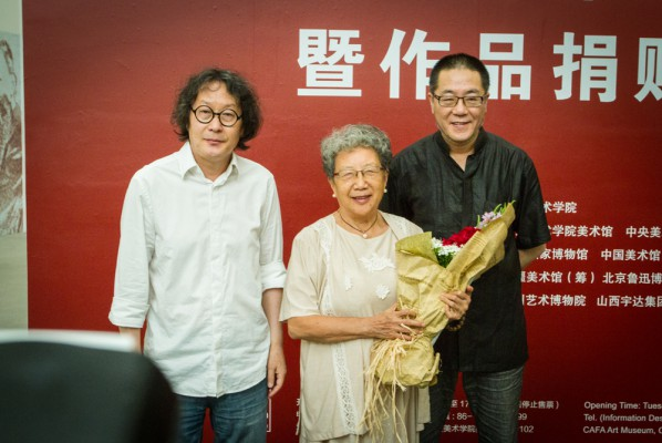 02 Situ Shuang donated works by Situ Qiao to CAFA
