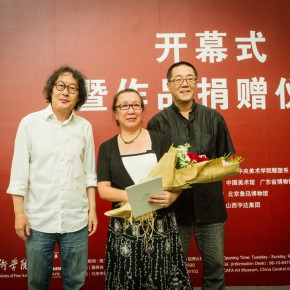 "03 Situ Meng donated works to the Central Academy of Fine Arts 290x290 - Exhibition of ""Casting Temperature— Second-Generation Chinese Sculptor Situ Jie"" Opened  at CAFAM"