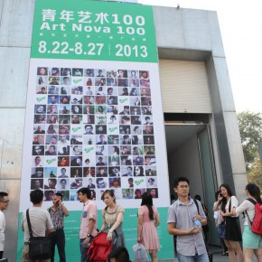 "04 2013 Art Nova 100 Initial Exhibition 290x290 - 2014 ""Art Nova 100"" Initial Exhibition Opening August 15 in Beijing"