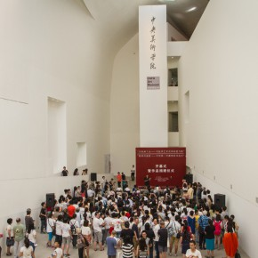 05 The Opening Ceremony 290x290 - Double Finesse of Art and Emotion: Exhibition by Situ Qiao Unveiled at CAFA Art Museum