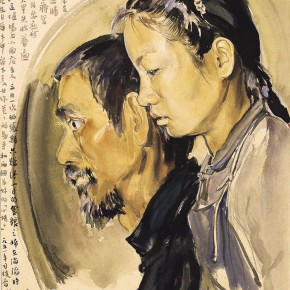 """07 Situ Qiao """"Father and His Daughter"""" watercolor on paper 35.4 x 26.4 cm collected by Guangzhou Museum of Art 290x290 - Painting With Tears – Love and Hate in Situ Qiao's Art World Opening at CAFAM"""