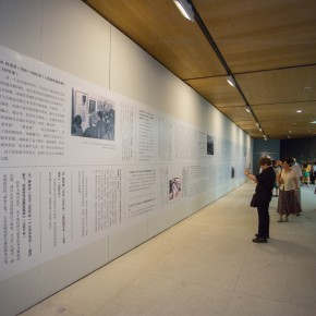 09 Installation View of Painting with Tears 290x290 - Double Finesse of Art and Emotion: Exhibition by Situ Qiao Unveiled at CAFA Art Museum