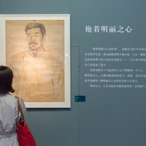 17 Installation View of Painting with Tears 290x290 - Double Finesse of Art and Emotion: Exhibition by Situ Qiao Unveiled at CAFA Art Museum