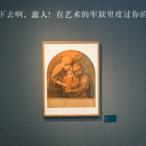 18 Installation View of Painting with Tears 290x290 - Double Finesse of Art and Emotion: Exhibition by Situ Qiao Unveiled at CAFA Art Museum