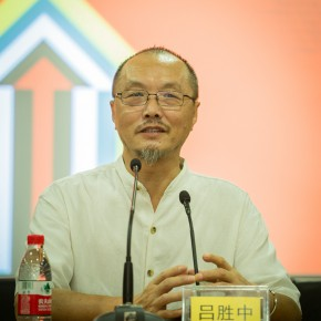 20 Lv Shengzhong spoke at the press conference 290x290 - Ten Years in One Inspection – CAFA Achievements Exhibition on Experimental Art at CAFAM