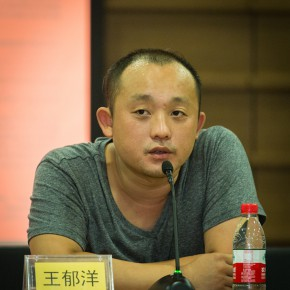 22 Wang Yuyang at the press conference 290x290 - Ten Years in One Inspection – CAFA Achievements Exhibition on Experimental Art at CAFAM