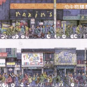 Li Fan, Silver Street, 1995; lithograph, 46.5x39.5cm