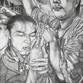 Li Fan, Sunny Day, 1995; lithograph, 20×30cm