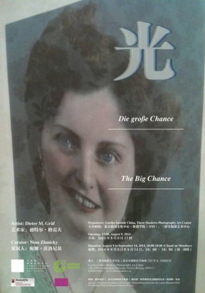Poster of The Big Chance An Exhibition by Dieter M. Gräf