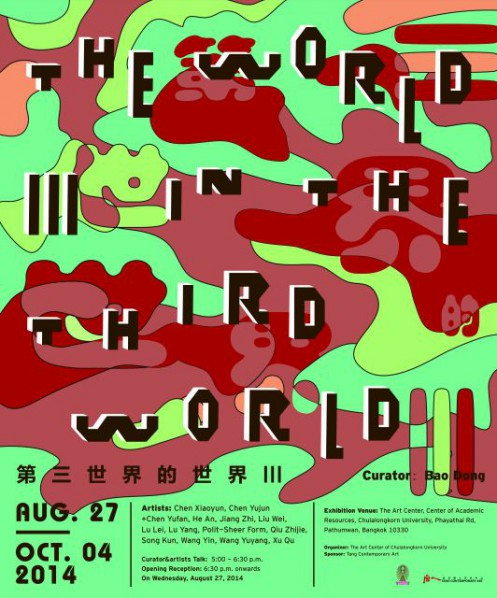 Poster of The World III in the Third World