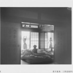 """Tsumari Story No.11 4.2014 290x290 - Three Shadows Photography Art Centre presents """"RongRong & inri - Tsumari Story"""""""