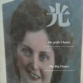 The Big Chance: An Exhibition by Dieter M. Gräf Presented at  the Three Shadows Photography Art Center