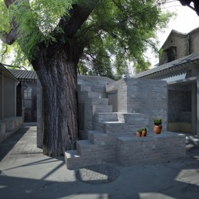 'micro yuan'er' by standardarchitecture is a proposal to renovate a typical courtyard of cha'er hutong 8 in dashilar area 290x290 - Beijing Design Week 2014 kicks off on September 26