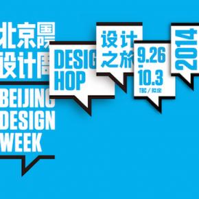 00 Beijing Design Week 290x290 - Beijing Design Week 2014 kicks off on September 26