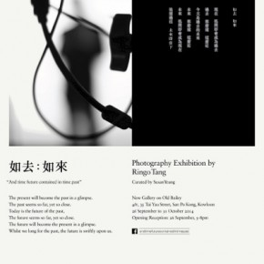 00 Poster of And time future contained in time past 290x290 - Photography Exhibition by Hong Kong Photographer Ringo Tang to be Presented at New Gallery on Old Bailey