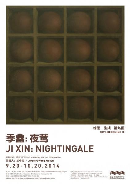 00 Poster of Ji Xin Nightingale