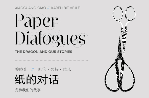 00 Poster of Paper Dialogues – The Dragon and Our Stories