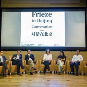 "01 View of the ""Frieze in Beijing Conversation"""