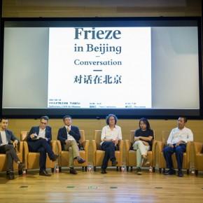 """01 View of the """"Frieze in Beijing Conversation"""" 290x290 - """"Frieze in Beijing Conversation"""" held at CAFA Art Museum"""