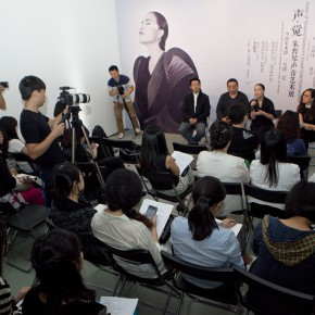 01 View of the press conference  290x290 - Sense of Hearing-DaDawa's Sound Field Participative Project Unveiled at Today Art Museum, Carrying Its Listeners' Hearts