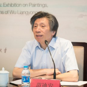 "02 Fan Di'an Director of National Art Museum of China 290x290 - ""Artistic Conception of Human Settlements – Exhibition of Wu Liangyong"" Opened at the NAMOC"